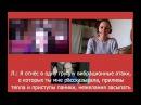 29_RU_Рената,Нибиру,Анубис,русские пирамиды Александра Голода-Луччо Карси Team Grifasi 1