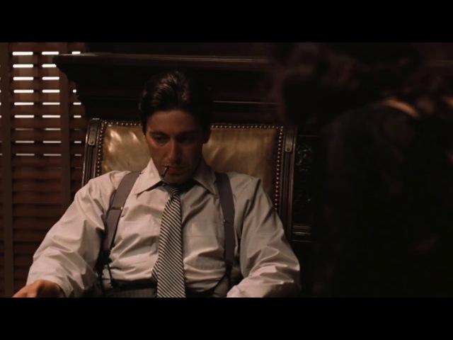 Майкл Корлеоне становится Доном.