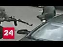 В Мосгорсуде огласили приговор налетчикам грабившим перевозчиков денег