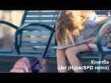 КлипSа - Шаг (HyperSPD remix).mp4