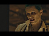 Король и Королева Готэм-сити. Бэтмен против Джокера и Харли Квинн. Отряд самоубийц