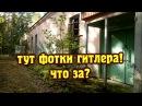 ЗАБРОШЕННЫЙ ЛАГЕРЬ ЯРТЕЛЕКОМА. ЧАСТЬ 2 (СТАЛК) /an abandoned pioneer camp in the woods. Russia