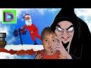 Плохой Санта против Ведьма Напала на Детей Сборник / Bad Santa vs Witch Attacks Kids Compilation