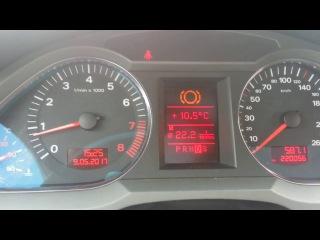 AUDI A6 C6 3,0 QUATTRO бензин. Разгон до 200 км/ч.