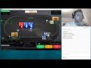 PokerHouse Артём Нечипоренко разбор игры на микролимитах