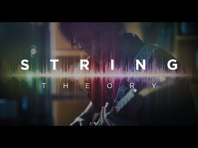 Ernie Ball: String Theory featuring Steve Vai