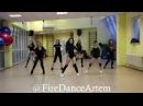 Fire Dance представляет танец под песню Бьянка - с голубыми глазами