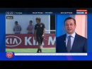 Новости на «Россия 24» • Сезон • Победа на Кубке конфедераций может стать для немцев роковой