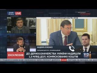 К сожалению, большая часть банды Януковича до сих пор сидит в Украине, -  Ильенко