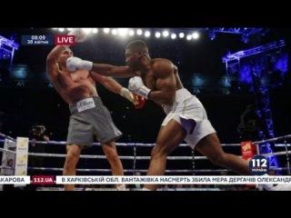 Украинский боксер Владимир Кличко проиграл в бою против Энтони Джошуа