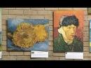 Выставка Ван Гога в Челябинске