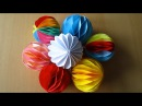 DIY Deko Kugel aus Papier Decoration ball paper