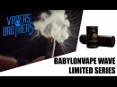 BABYLONVAPE: WAVE LIMITED SERIES Really a level of compilation !