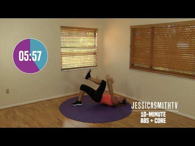 10-минутная тренировка пресса - Домашняя тренировка прямых, косых мышц живота, кора для любого уровня с собственным весом. 10 Minute Abs Workout - At Home Abdominal, Oblique, Core Strength Exercises All Levels No Equipment