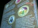 Евгений Куйвашев принял участие в открытии мультимедийного исторического парка в Екатеринбурге