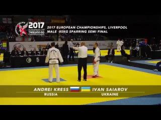Andrei Kress (RUS) v Ivan Saiarov (UKR) - Male -85kg Sparring Semi Final