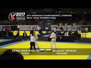 Nikolay Petkov (BUL) v Denis Martsevich (RUS) - Male +85kg Sparring Final
