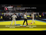 Petar Mihailovich (BUL) v Andrei Kress (RUS) - Male -85kg Sparring