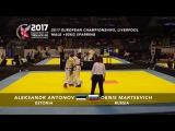 Aleksandr Antonov (EST) v Denis Martsevich (RUS) - Male +85kg Sparring