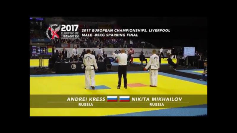 Andrei Kress (RUS) v Nikita Mikhailov (RUS) - Male -85kg Sparring Final