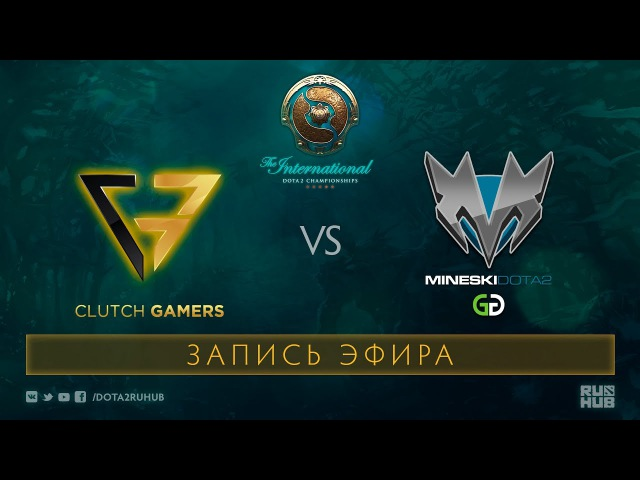 Clutch Gamers vs Mineski, SEA Qualifications - The International 2017