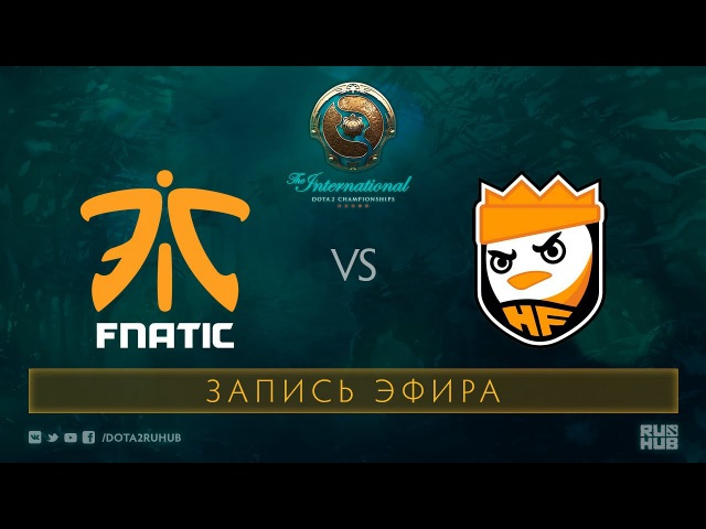 Fnatic vs Happy Feet, SEA Qualifications - The International 2017