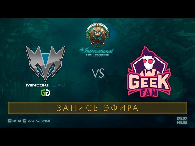 Mineski vs GeekFam, SEA Qualifications - The International 2017