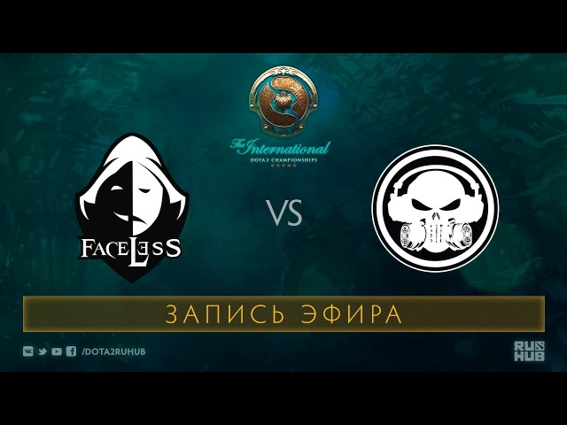 Team Faceless vs Execration, SEA Qualifications - The International 2017