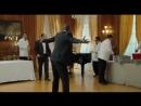 Танец из фильма Неприкасаемые 11