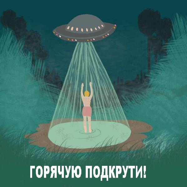 Ну действительно! =)