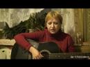 Бондаренко Александра(житель Молодогвардейска и автор-исполнитель) - Крепчай Новороссия