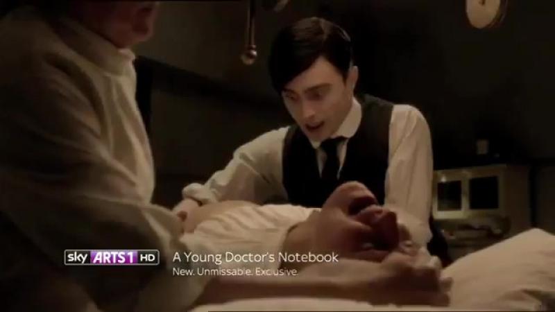 Записки юного врача (A Young Doctor's Notebook) Трейлер | NewSeasonOnline.ru