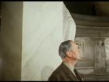 12. Цивилизация с Точки Зрения Лорда Кеннета Кларка. 12 Серия. Заблуждения Надежды.