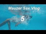 Mauzer Sax Vlog 5 (Моменты)