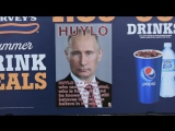 Даже в Канаде знают Путин это Хуйло.