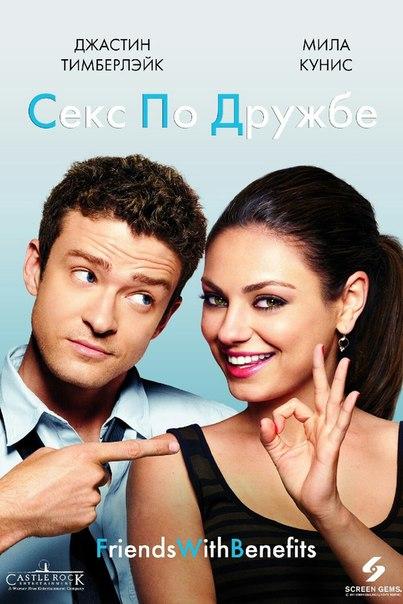 ya-lyublyu-smotret-porno-filmi