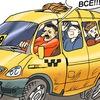 BusikTaxi24