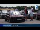 Слёт BMW Е30