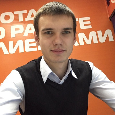 Данил Котляров