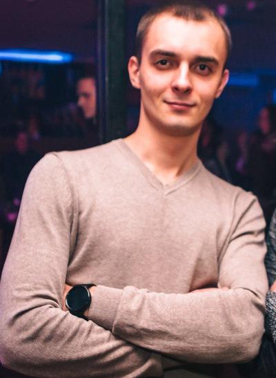 Ярослав Герасименко