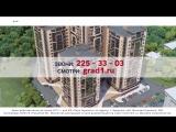 Жилой комплекс Парк Горького на наб. Максима Горького, 49б
