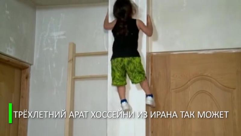 Как «Человек-паук» только настоящий невероятные способности трёхлетнего мальчика