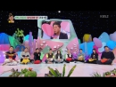 171109 EXO Suho @ 'Hello Counselor' Ep. 350