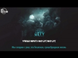 NCT 127 - Mad City RUS SUB