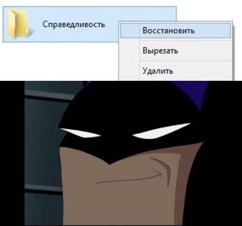 Фото №456300671 со страницы Никиты Андреева