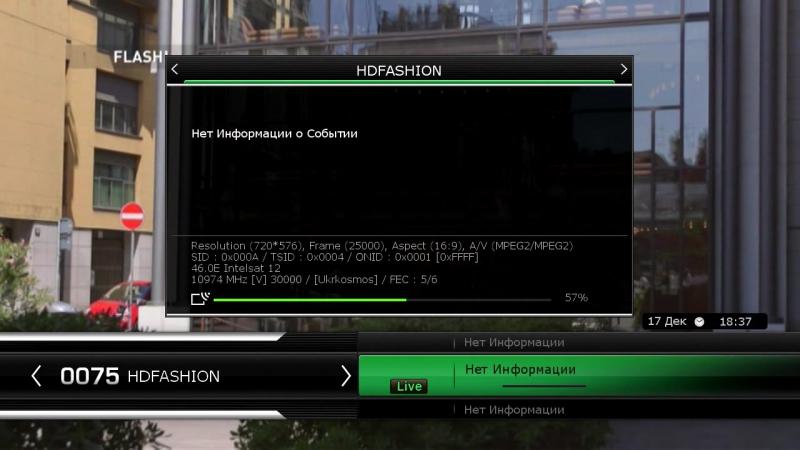 Канал HD Fashion на спутнике Azerspace 1, 46гр.в.д.