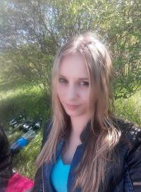 Иришка Рудакова