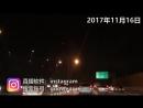 郭文贵17年11月16日instagram直播,剑指唐柏桥