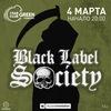 Black Label Society | 04.03.2018 | Москва