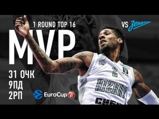 ДеАндре Кейн - MVP 1 тура ТОП-16 Еврокубка vs. Зенит